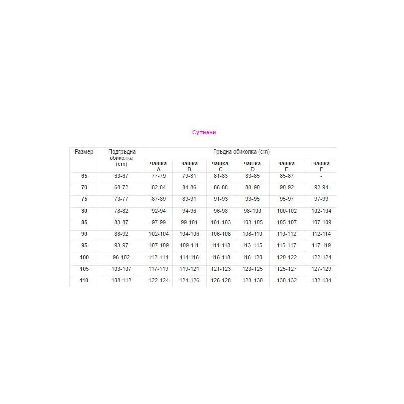 Сутиен Финес дантела 210900